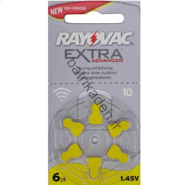 باتری سمعک rayovac سایز 10