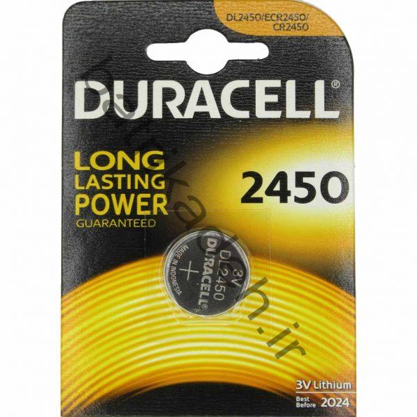 باتری CR 2450 DURACELL ساخت آمریکا