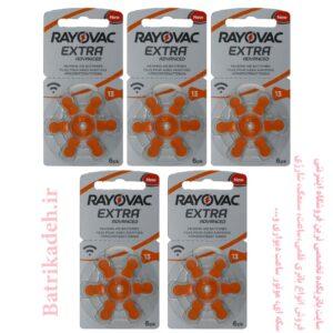 باتری سمعک RAYOVAC سایز 13 بسته 5 کارتی شامل 30 عدد باتری