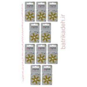 باتری سمعک زیمنس سایز 10 بسته ده کارتی شامل 60 عدد باتری
