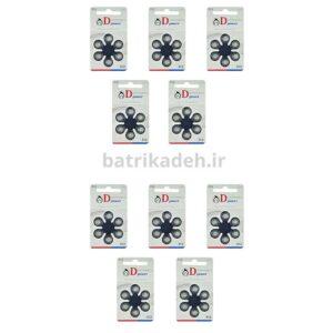 باتری سمعک D power سایز 312 بسته 10 کارتی شامل 60 عدد باتری